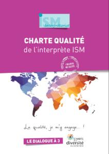 Couverture de la Charte qualité ISM