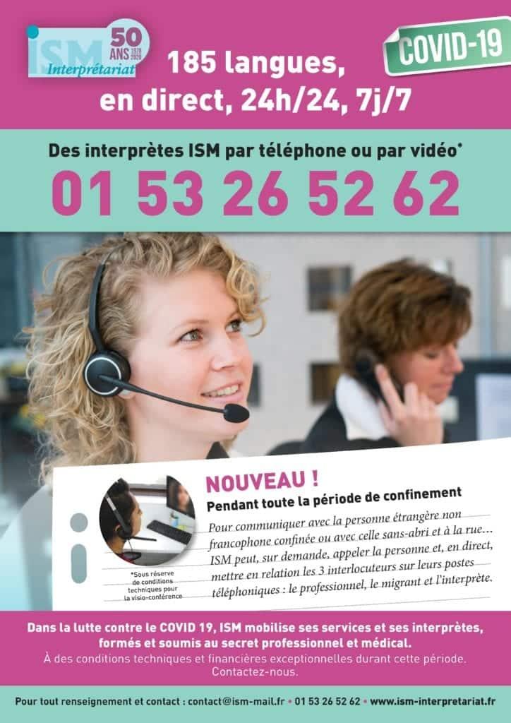 Affiche A4 Covid 19 BD 724x1024 - Covid-19 : les services ISM toujours disponibles et engagés