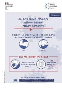 292376 spf00001695 212x300 - Covid-19. Traduction d'affiches de prévention avec Santé publique France