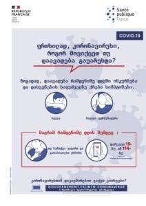 294565 spf00001702 212x300 - Covid-19. Traduction d'affiches de prévention avec Santé publique France